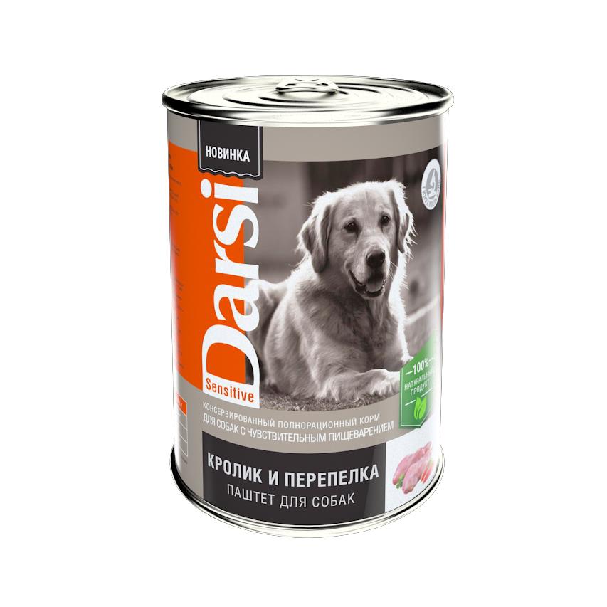 Дарси Консервы (паштет) длЯ собак чувствительным пищеварением  Кролик и Перепелка, 410г