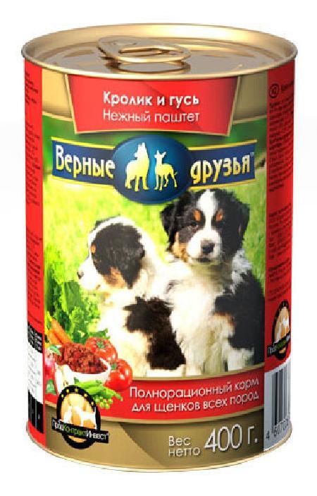 Верные друзья консерв. длЯ собак 415г дщенков ПАШТЕТ кролик и гусь