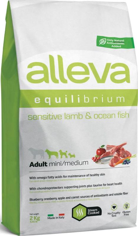 ALLEVA EQUILIBRIUM DOG длЯ собак Sensitive Lamb & Ocean Fish MiniMedium  взрослых с ягненком и океанической рыбой 2кг 3117