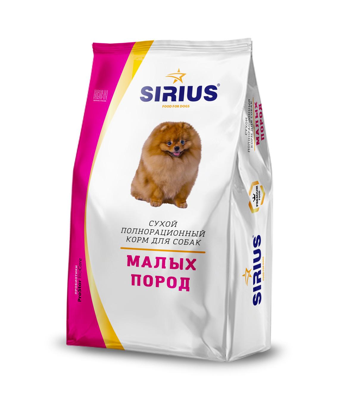 Сухой корм ТМ «SIRIUS» для взрослых собак мелких пород, 1,2