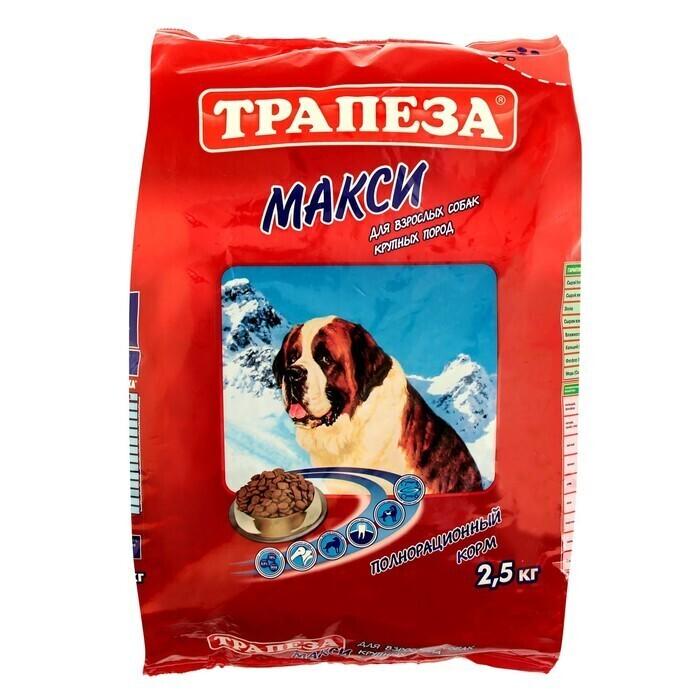 Трапеза корм для взрослых собак крупных пород 2,5 кг
