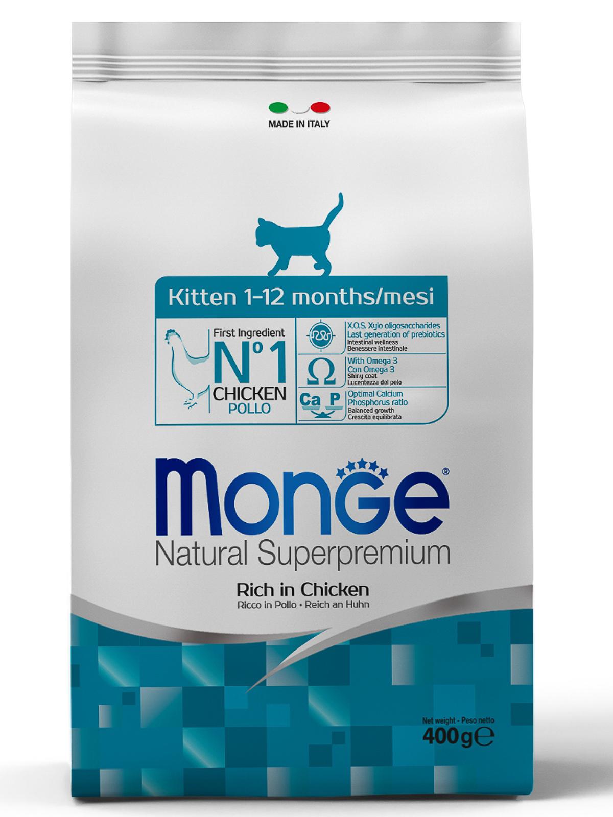 Monge Cat Kitten корм для котят всех пород, курица 400 гр
