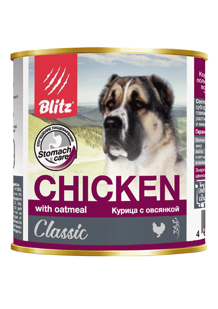 Blitz Консервы для собак, курица овсянка BDW05-1-00750, 0,750 кг, 53607