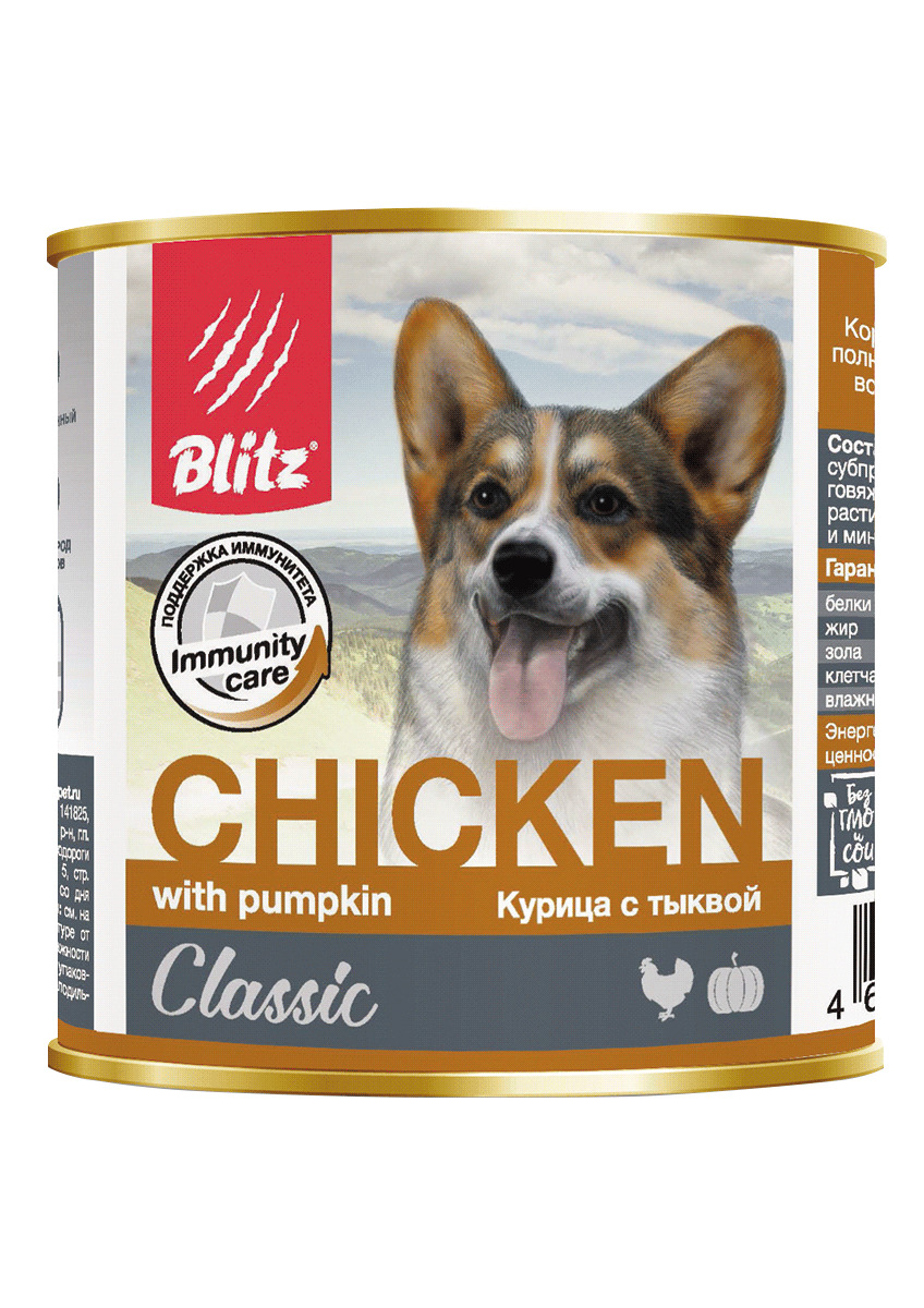 Blitz Консервы для собак, курица тыква BDW04-1-00750, 0,750 кг, 53606