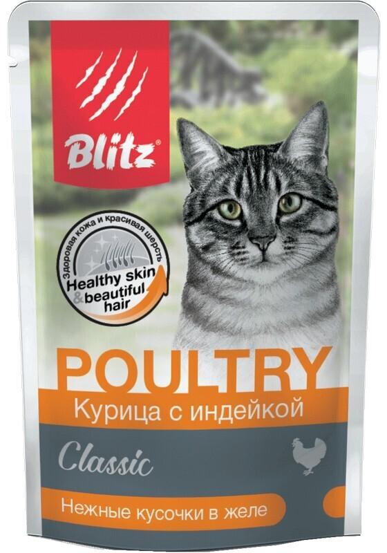 Blitz Паучи для кошек , курица индейка в желе BCW05-1-00085, 0,085 кг, 53612