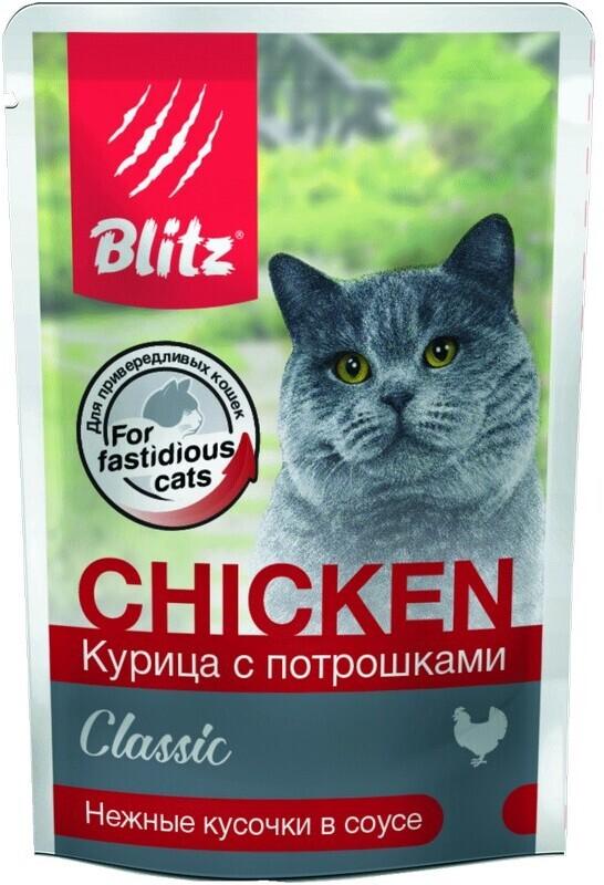 Blitz Паучи для кошек,потрошки в соусе BCW04-1-00085, 0,085 кг, 53415