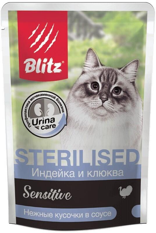 Blitz Паучи для стерилизованных и кастрированных кошек, индейка клюква в соусе BCW03-1-00085, 0,085 кг, 53608