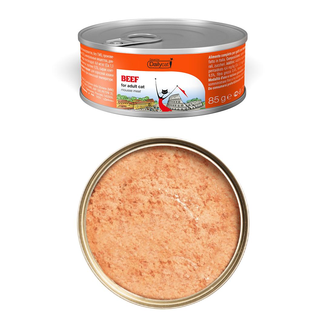 Dailycat Casual Line влажный корм для взрослых кошек, мясной мусс из говядины 85 гр
