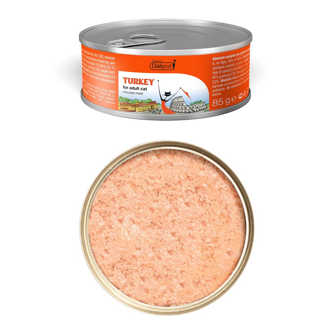Dailycat Casual Line влажный корм для взрослых кошек, мясной мусс из индейки 85 гр