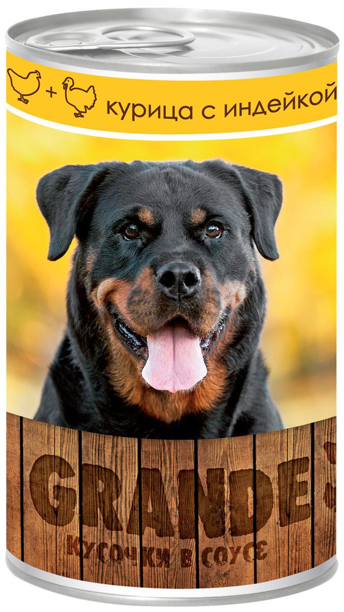 VitaPRO Grande влажный корм для взрослых собак всех пород, кусочки в соусе, курица и индейка 1,25 кг