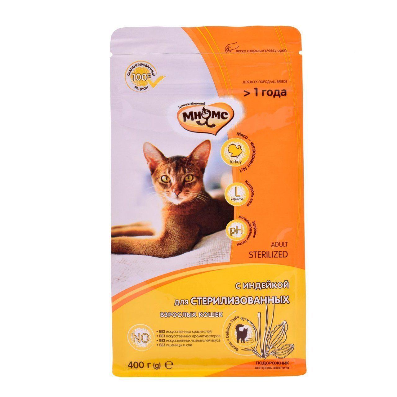 Мнямс корм для взрослых стерилизованных кошек всех пород, курица и индейка 400 гр