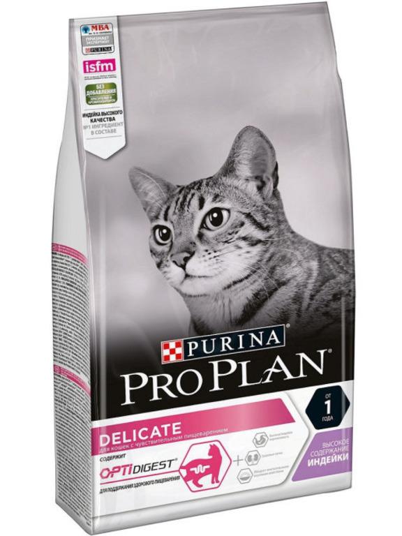 Pro Plan корм для взрослых кошек всех пород, чувствительное пищеварение, индейка 1,5 кг + 3 пауча в подарок