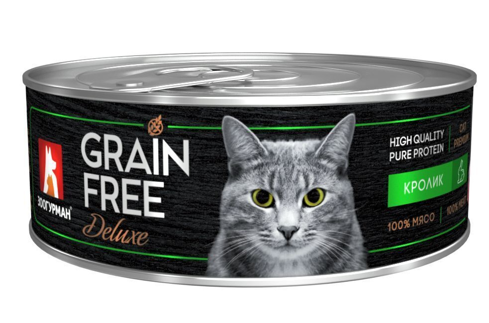 Зоогурман Консервы для кошек GRAIN FREE со вкусом кролика 6791, 0,100 кг, 42236