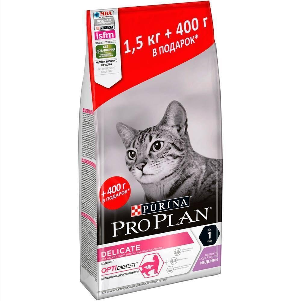 Pro Plan корм для взрослых стерилизованных кошек всех пород, лосось 1,9 кг (1,5+0,4)