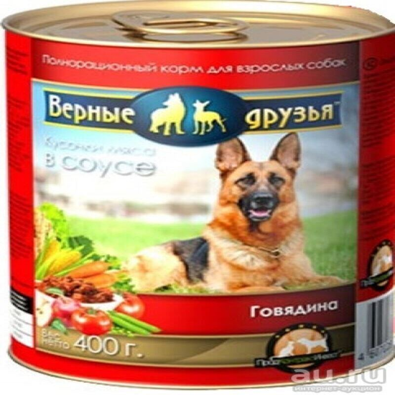 Верные друзья консерв. длЯ собак 415г мясное ассорти (120)*