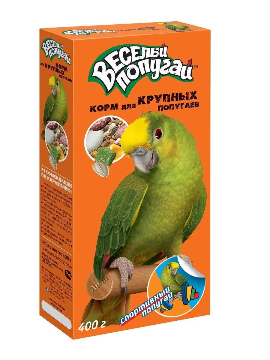 ЗООМИР Веселый попугай корм дкрупных попугаев 400гр 664