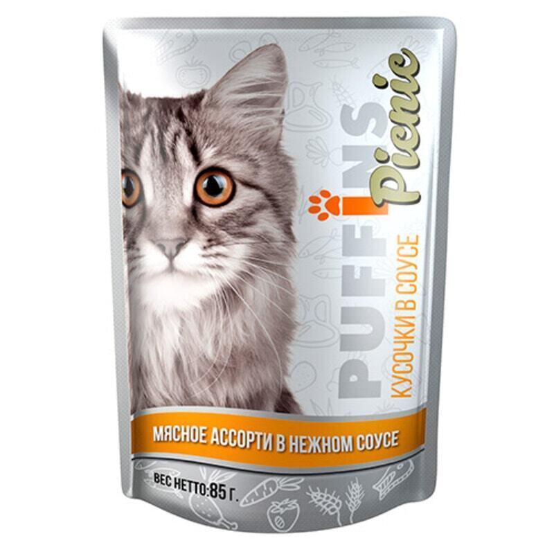 Puffins PICNIC консерв. 85г для кошек Мясное ассорти СОУС 126