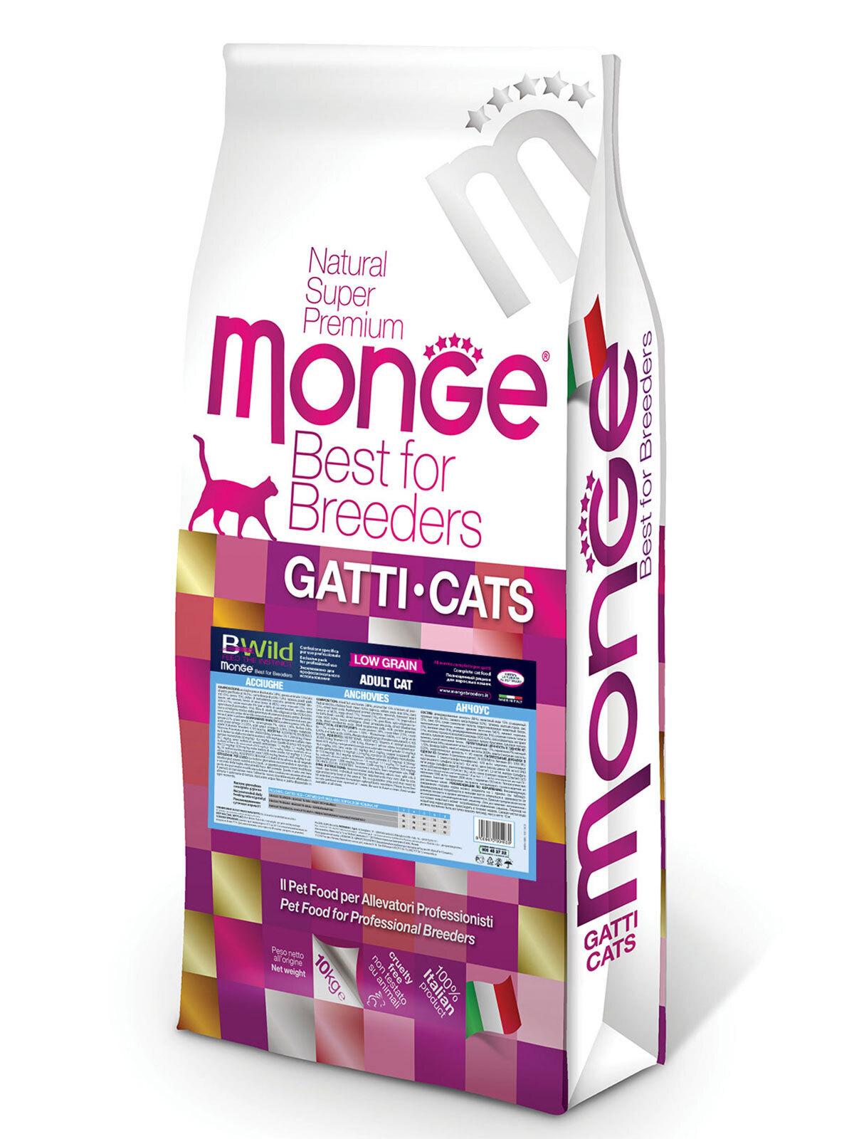 Monge BWild Low Grain корм для взрослых кошек всех пород, с анчоусами 10 кг