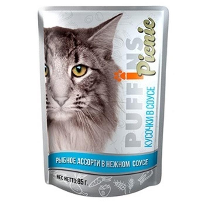 Puffins PICNIC консерв. 85г для кошек Рыбное ассорти СОУС 126