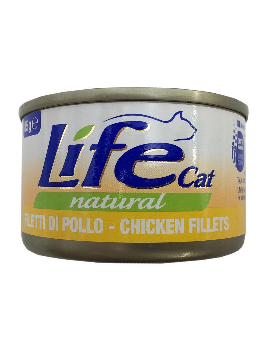 Lifecat Деликатес для кошек Куриное Филе в бульоне 85гр 124