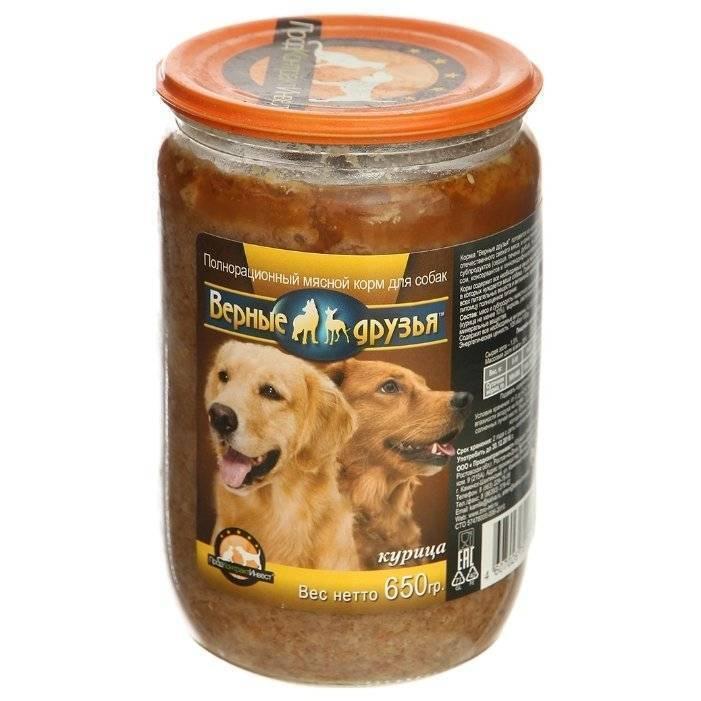 Верные друзья консерв. для собак 650г кура стекло (18)