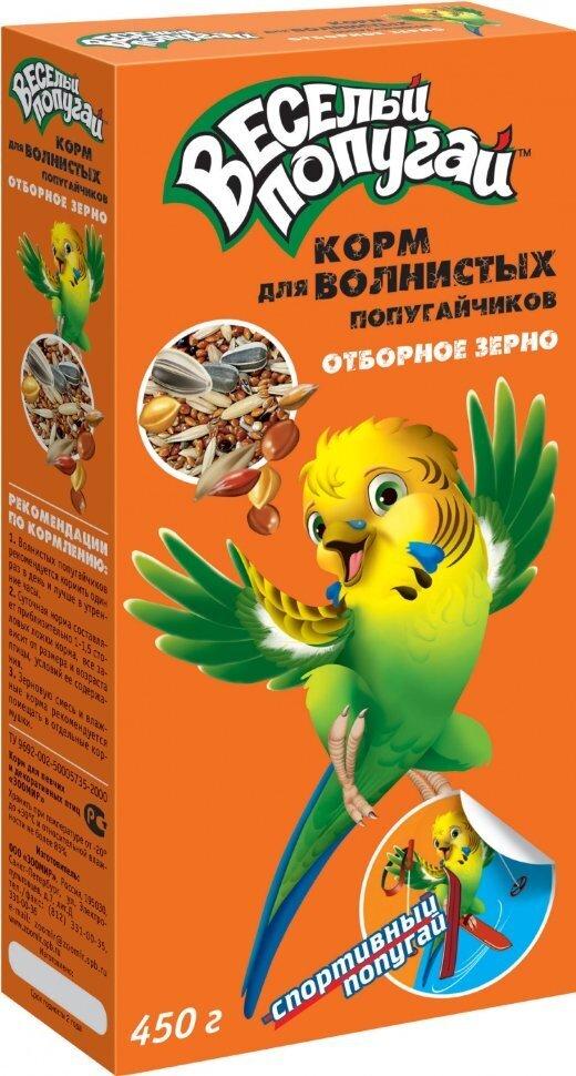 ЗООМИР Веселый попугай корм дволнистых попугаев отборное зерно 450гр 660