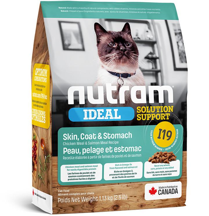 Nutram корм для взрослых кошек всех пород, чувствительное пищеварение 1,13 кг