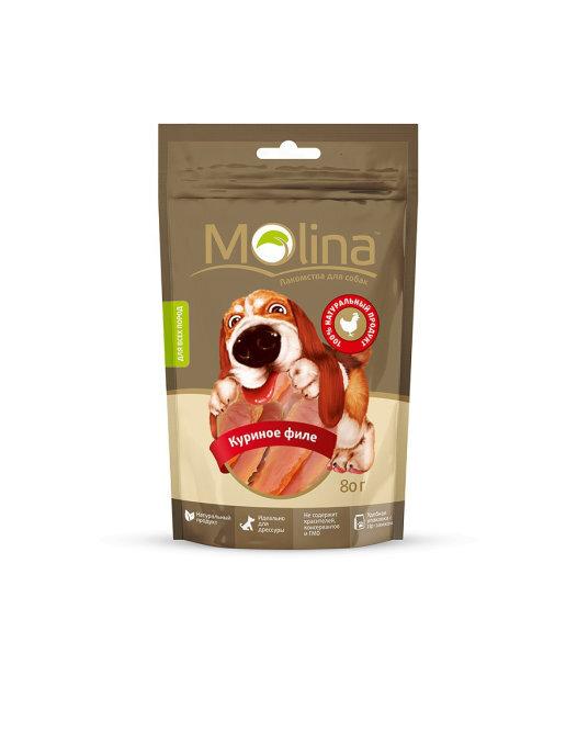 Molina лакомство для собак, куриное филе 80 гр