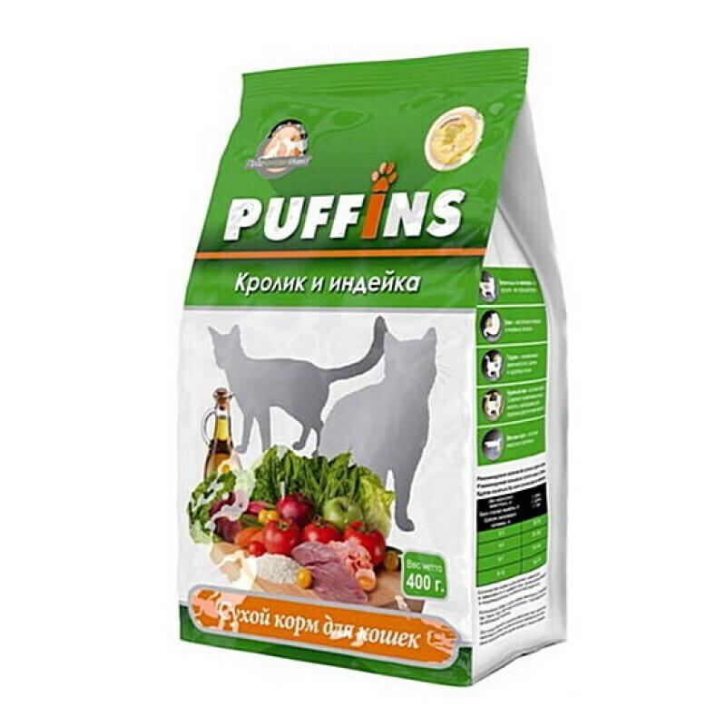 Puffins корм для кошек, Кролик и Индейка 400 гр