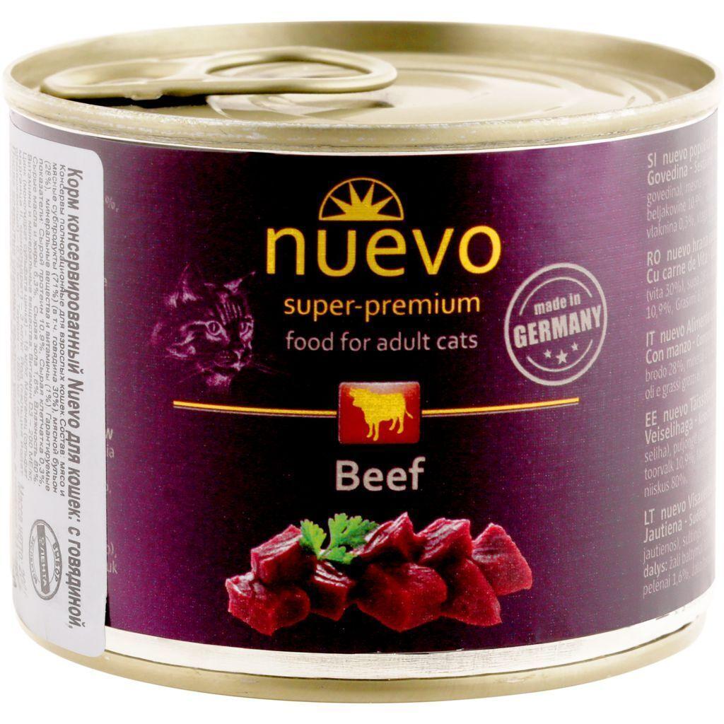 конс.Nuevo (Нуэво) 200г дкошек говядина (16)