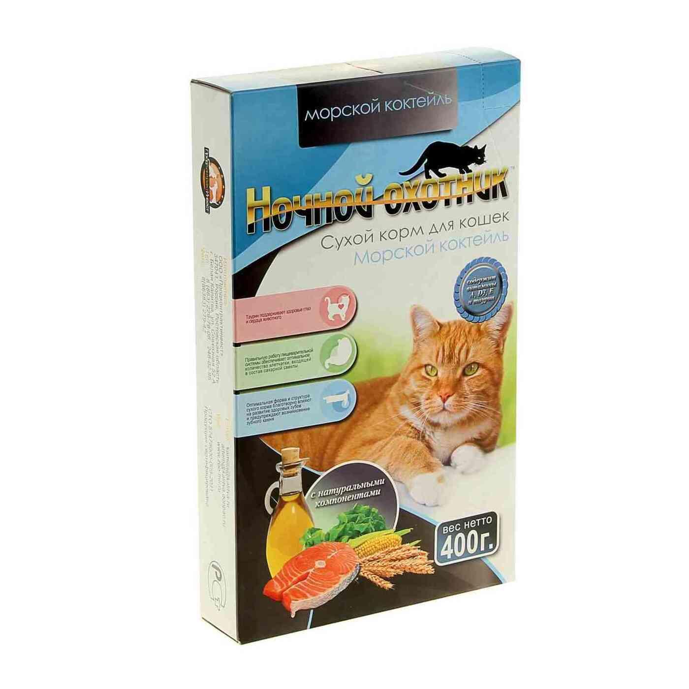 Ночной охотник сухой дкошек МОРСКОЙ КОКТЕЙЛЬ   400г  120 карт.коробка