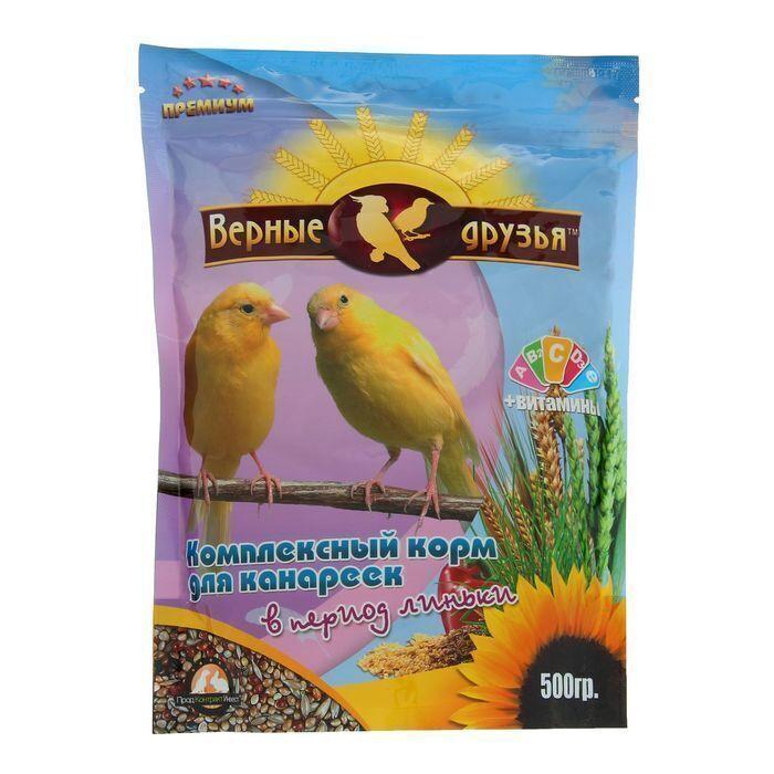 Корм Верные друзья дканареек в период линьки 500гр 110