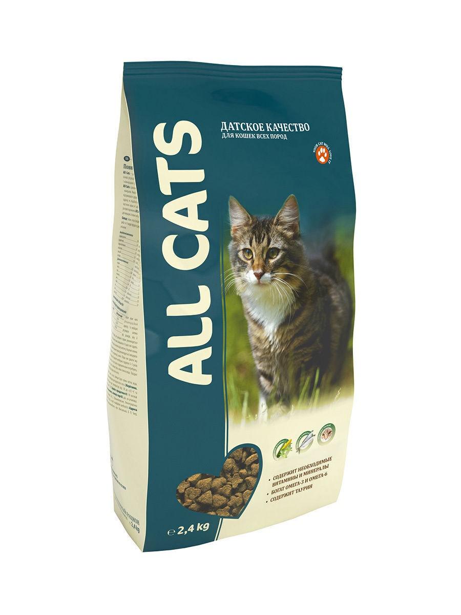 All Cats корм для взрослых кошек всех пород 2,4 кг