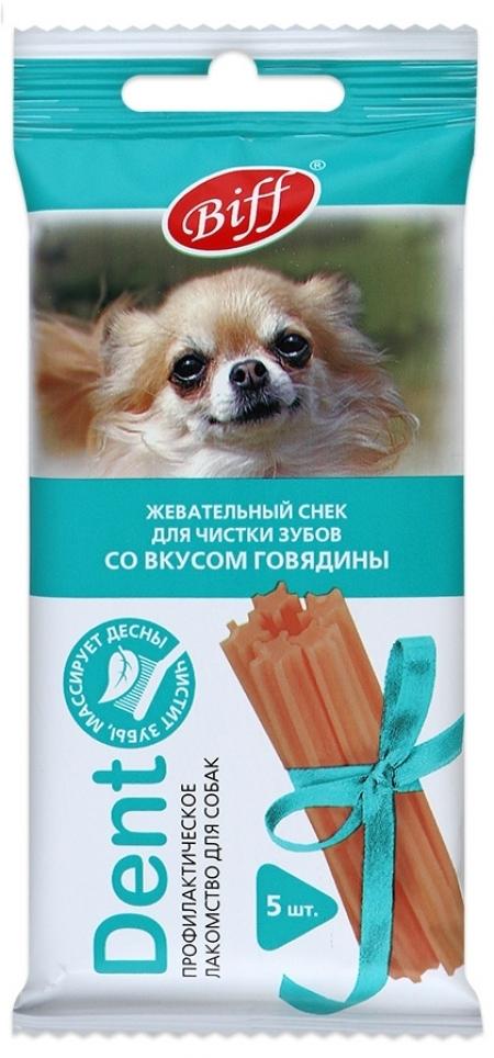 TITBIT жевательный снек DENT со вкусом говядины дмелких собак 000953 (002827)