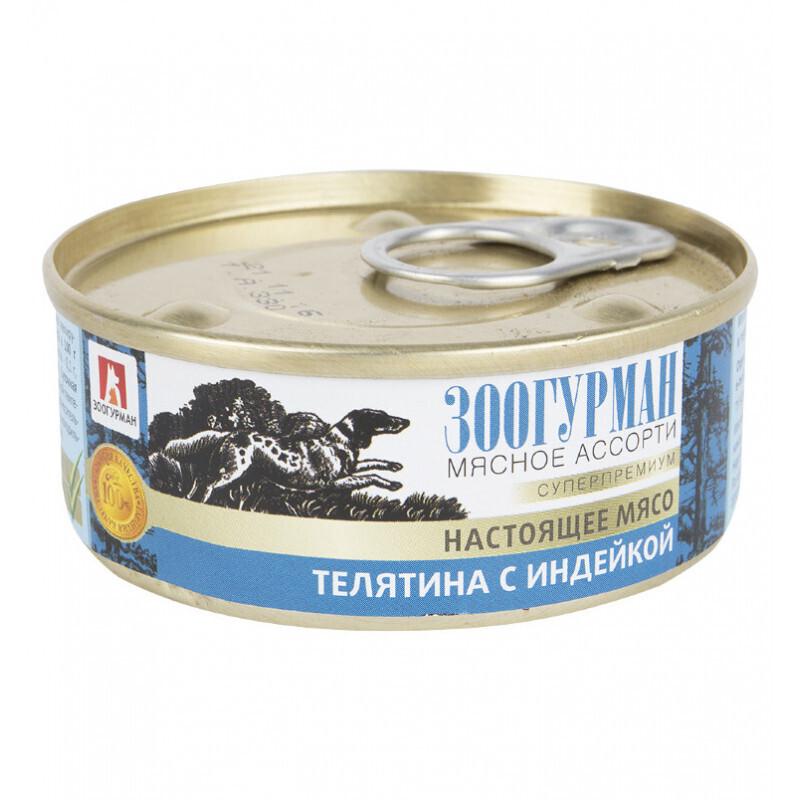 Зоогурман Мясное Ассорти влажный корм для котят всех пород, телятина и индейка 100 гр