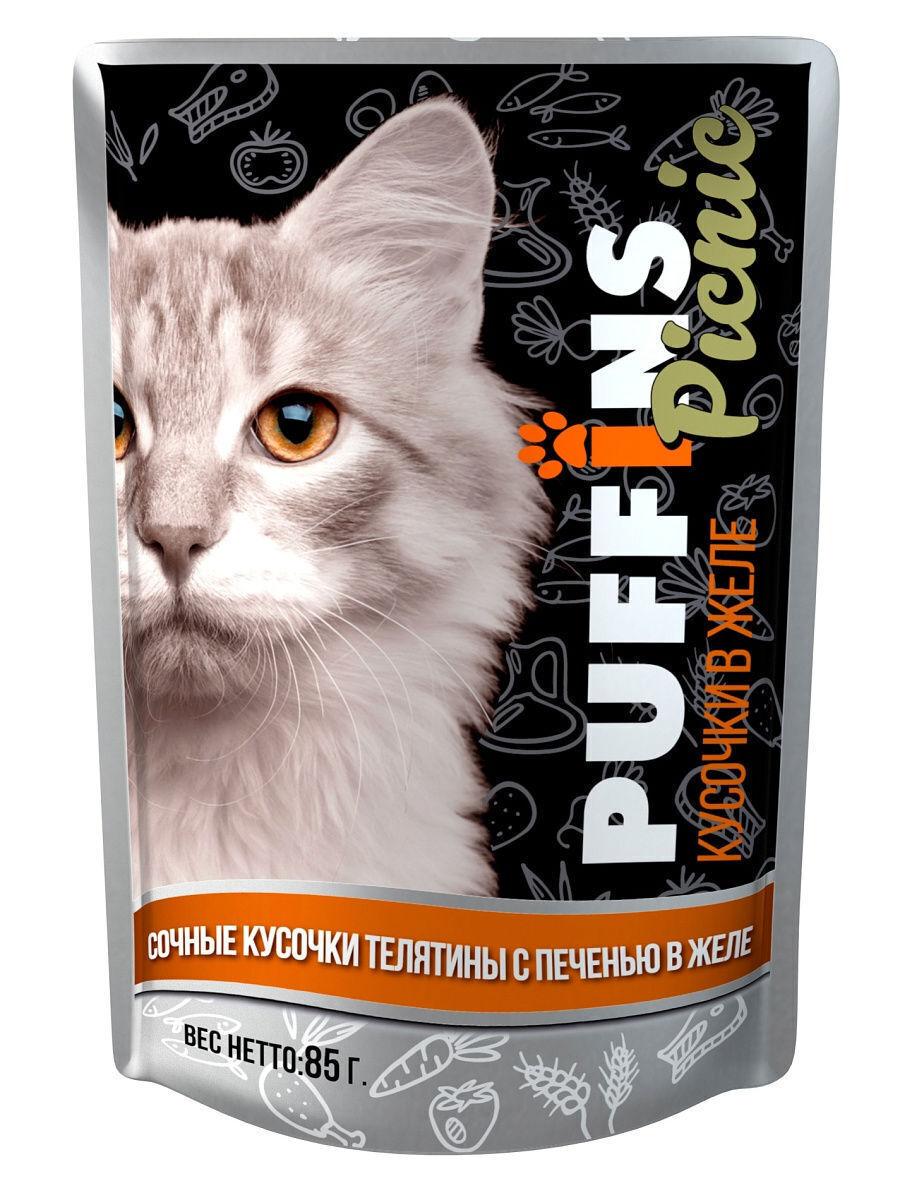 Puffins PICNIC консерв. 85г для кошек Телятина с печенью ЖЕЛЕ 126