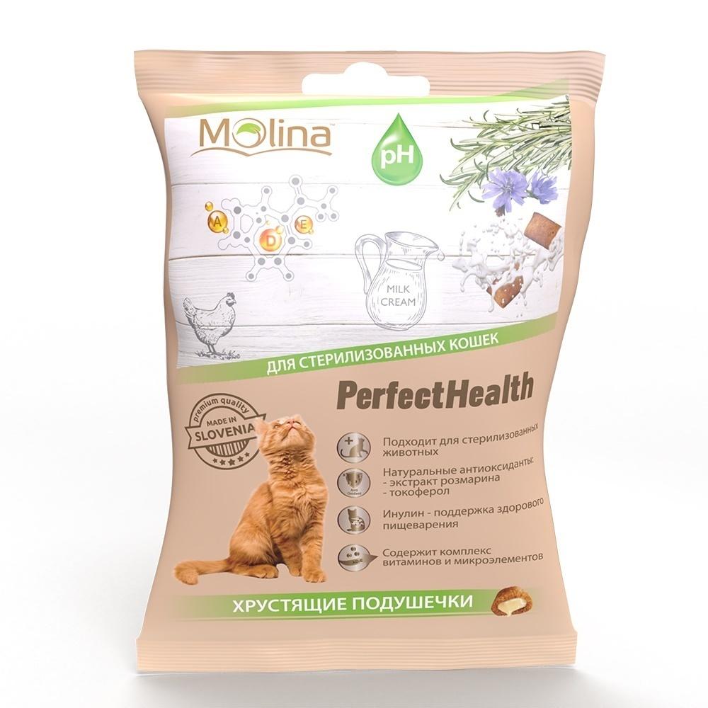 Молина Хрустящие подушечки для стерилизованных кошек, 50г (7872)