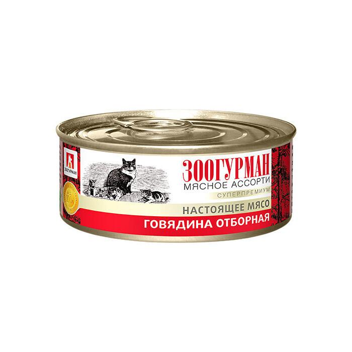 Зоогурман Мясное Ассорти влажный корм для взрослых кошек всех пород, говядина отборная 100 гр