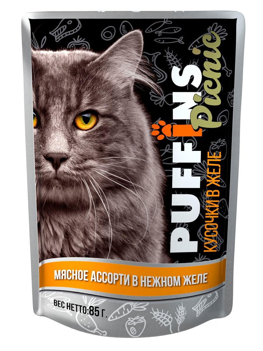 Puffins PICNIC консерв. 85г для кошек Мясное ассорти ЖЕЛЕ 126
