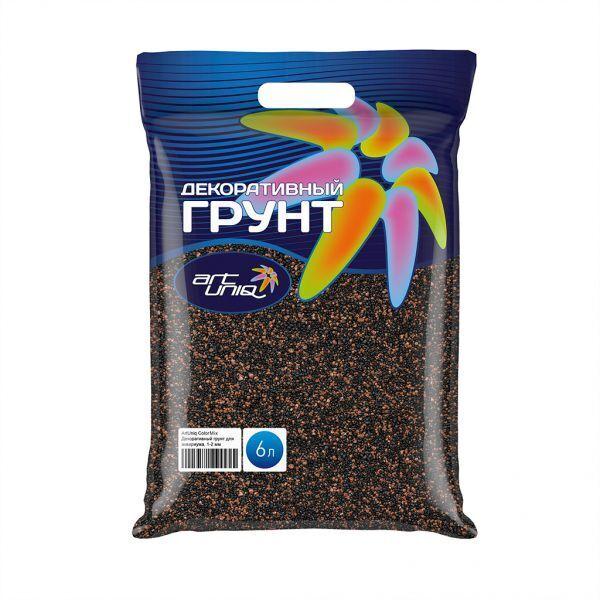 [282.ART-5020326]  ArtUniq ColorMix Coffee - Цветной грунт дакв Кофе 1-2 мм пакет 6 л9 кг