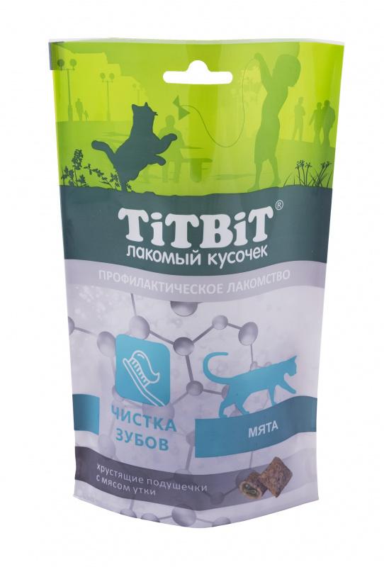 TITBIT дк хрустящие подушечки с мясом утки для чистки зубов 60 гр 15407