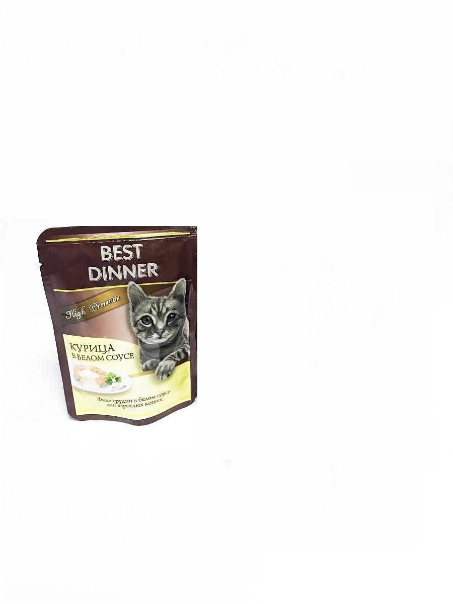 Best Dinner влажный корм для кошек всех пород, курица в белом соусе 85 гр