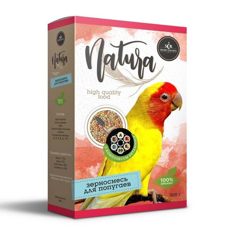 Secret natura зерносмесь для Попугаев с комплексом Витаминов 500гр