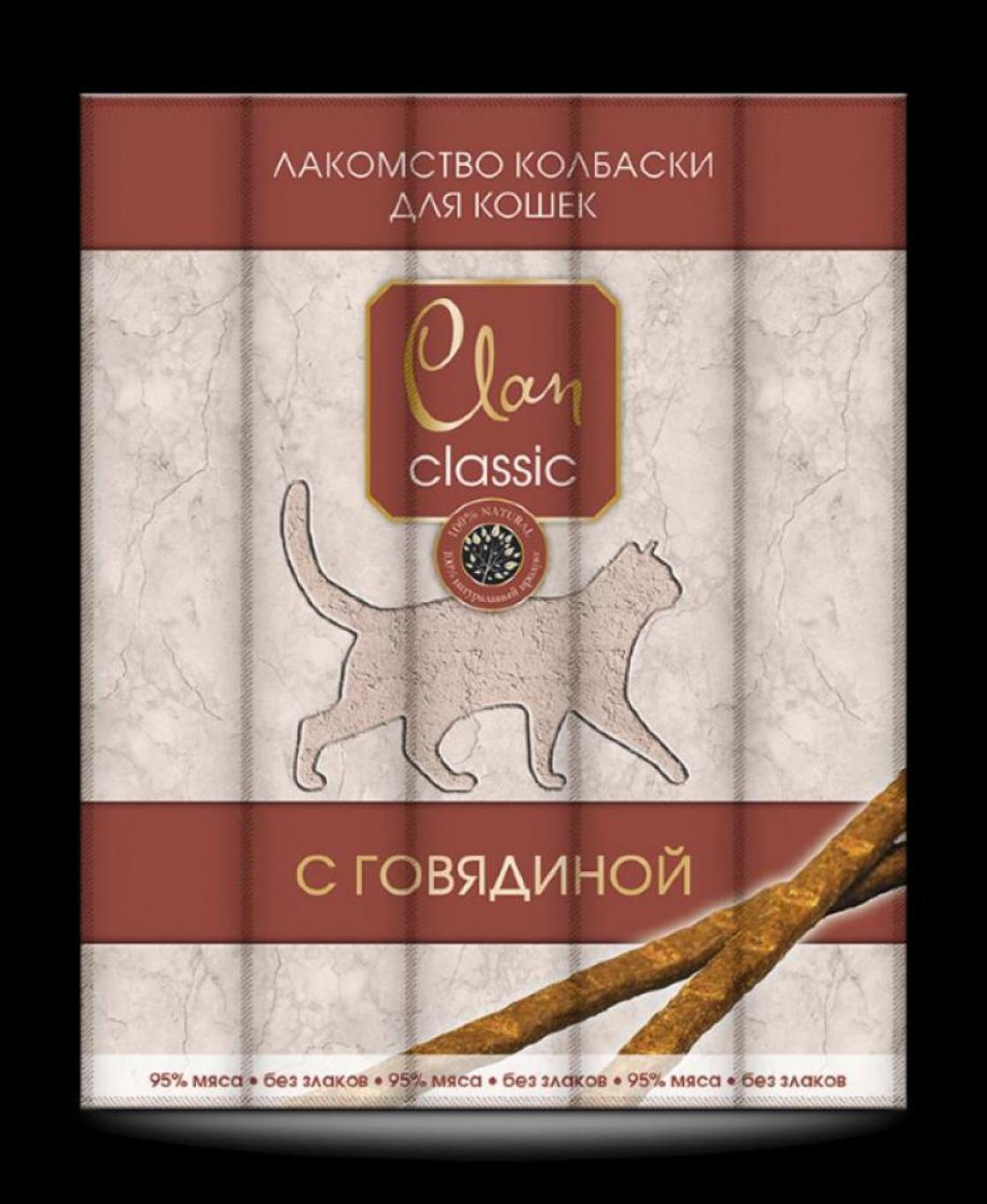Clan лакомство для взрослых стерилизованных кошек всех пород, мясные колбаски, индейка 25 гр, 300100795