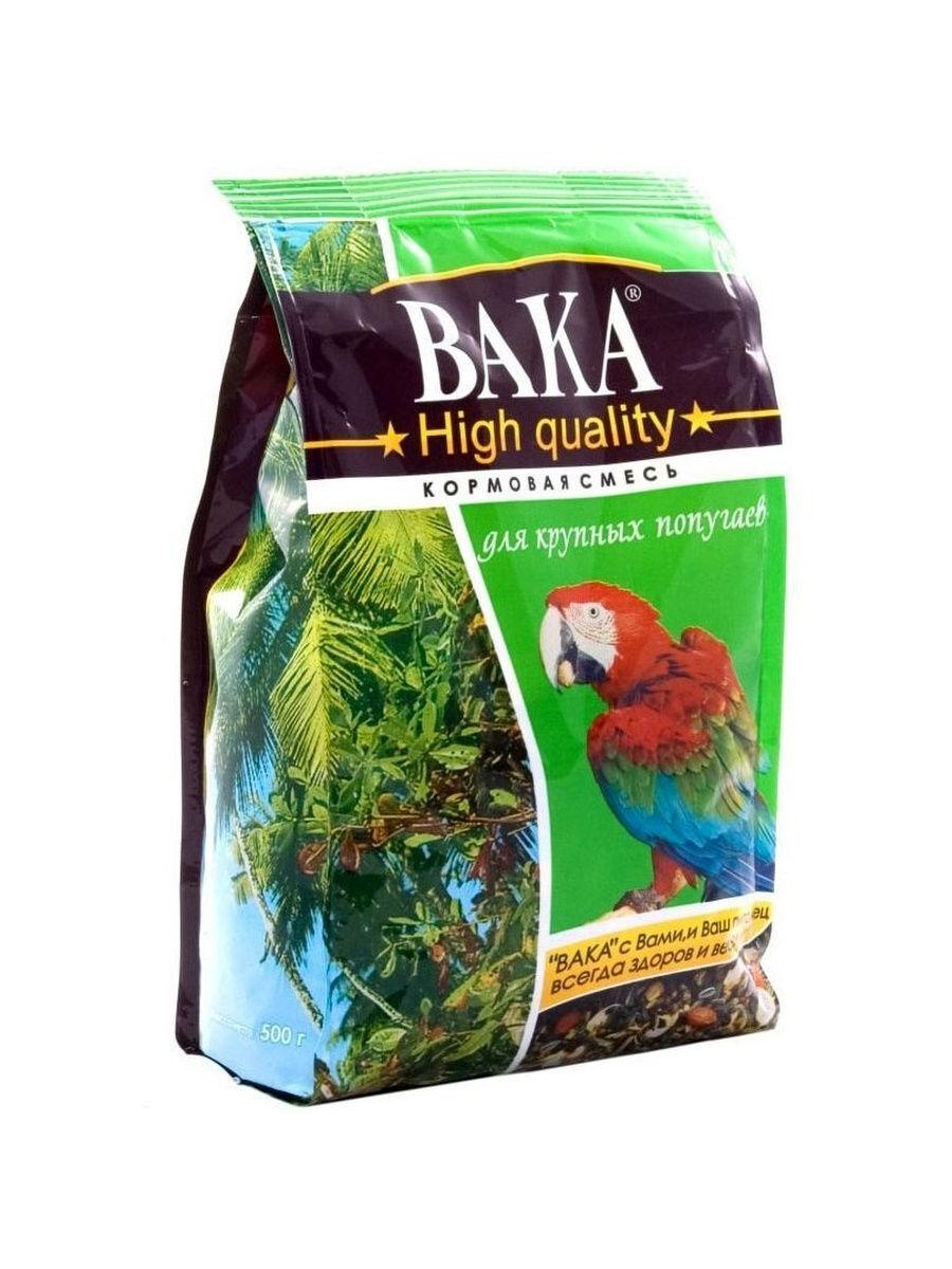 ВАКА High Quality корм для крупных попугаев 1кг. (18)