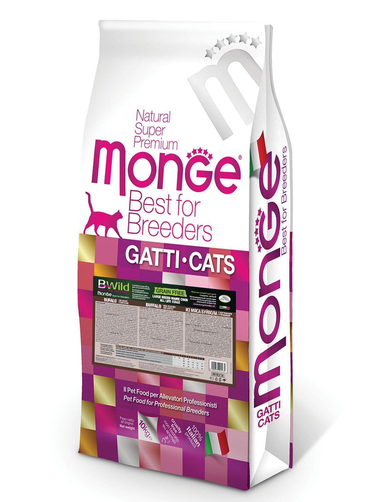 Monge Cat BWild Grain Free корм для взрослых кошек крупных пород, беззерновой, мясо буйвола 10 кг