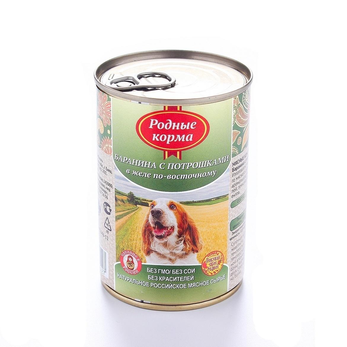 Родные Корма влажный корм для взрослых собак всех пород, баранина с потрошками в желе по восточному 970 гр