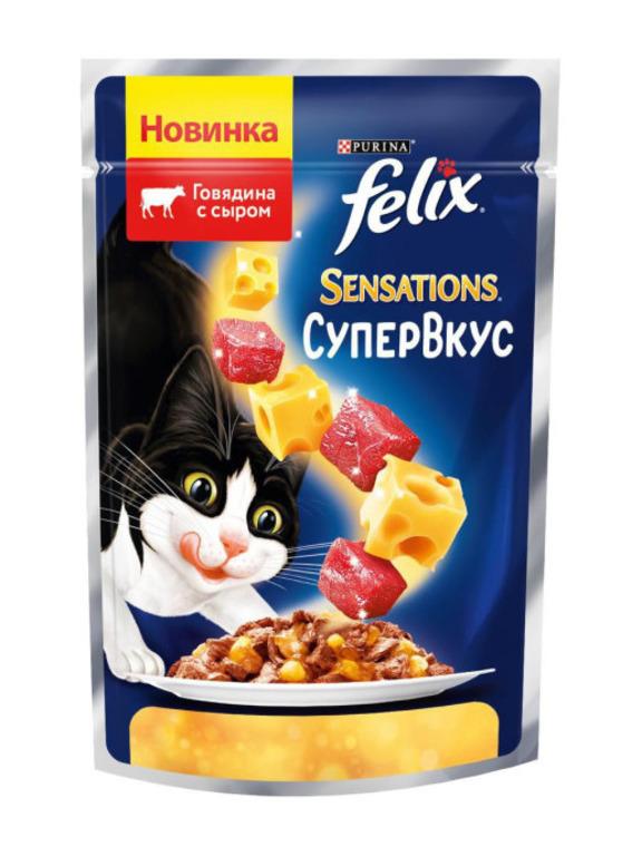 Felix Sensations СуперВкус влажный корм для взрослых кошек всех пород, говядина и сыр в желе 75 гр