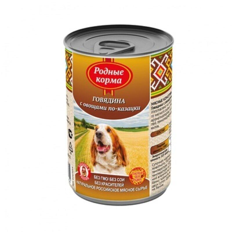 Родные Корма влажный корм для взрослых собак всех пород, говядина с овощами по казацки 970 гр