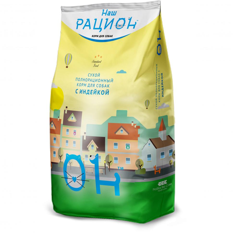 Сухой корм ТМ «Наш рацион» для взрослых собак с индейкой, 15 кг